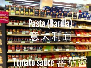 pasta, tomato sauce