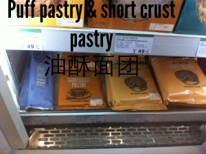 puff pastry, short crust