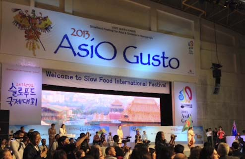 Opening ceremony of AsiO Gusto: Chinese delegation enters