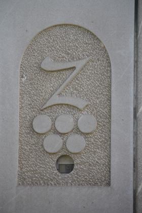 Vigne di Zamo