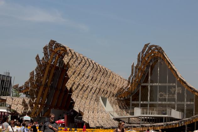China's Pavilion