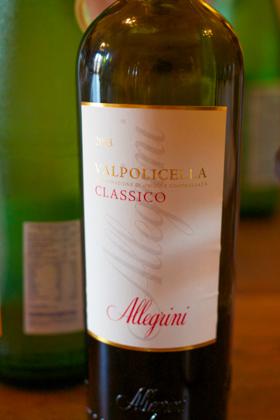 Valpolicella Classico, Allegrini
